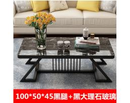 (Pre-order) Coffee Table 001 - Black Marbling