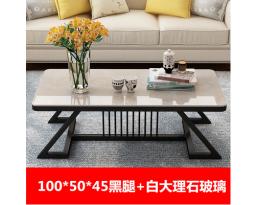 (Pre-order) Coffee Table 001 - Cream Marbling