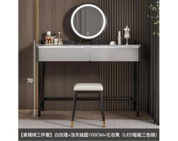 (Pre-order) Dressing Table D75 - Grey