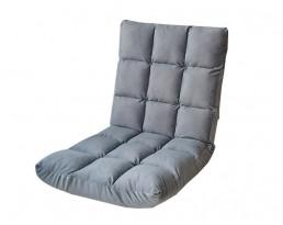 Lazy Sofa Floor Chair Type B - Grey
