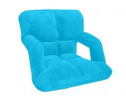 Lazy Sofa Floor Chair Type C - Blue