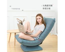 (Pre-order) Lazy Sofa Floor Chair X3