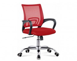 Office Chair QXI-47-Red
