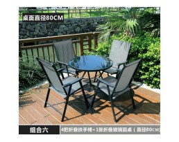 Outdoor Foldable Round Table - Black